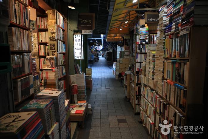 宝水洞书店街보수동 책방골목