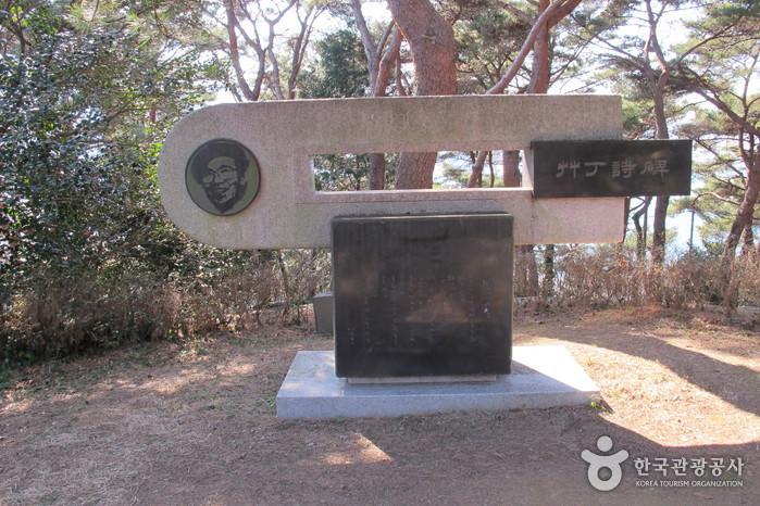 Парк скульптур Наммансан (남망산 조각공원)7