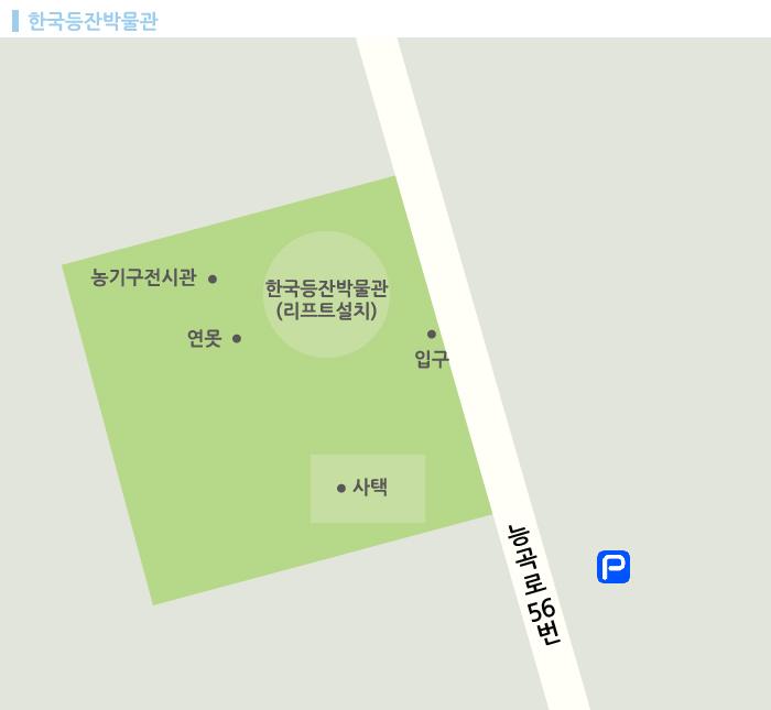 한국등잔박물관 농기구전시관