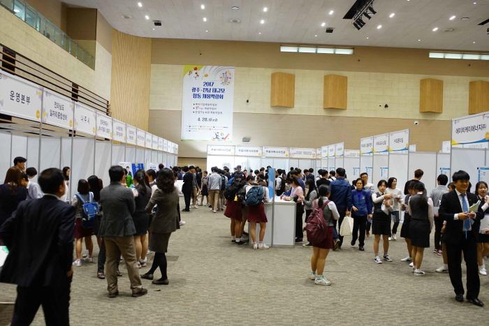 국제뿌리산업전시회 2018