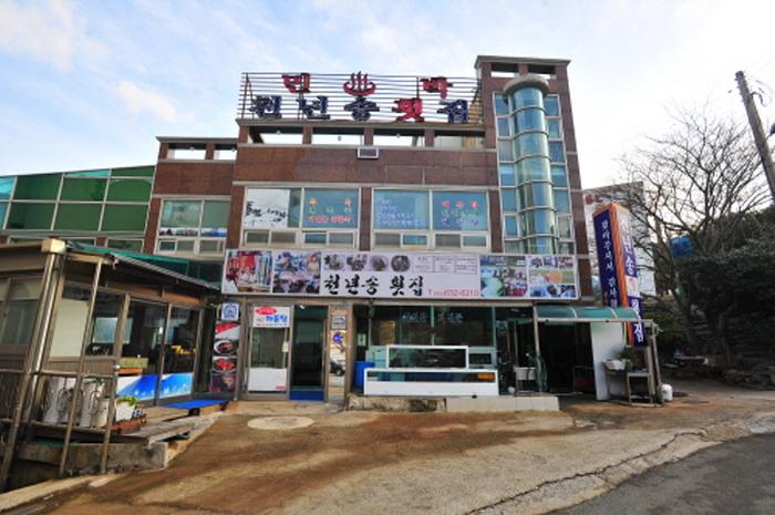 Haegeumgang Cheonyeonsong Hoe Restaurant (해금강천년송횟집)