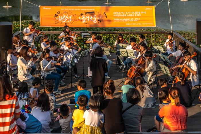 서서울호수공원 수상음악축제 2019