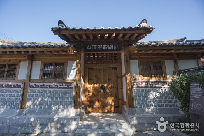 山清聿修園[韓国観光品質認証](산청율수원[한국관광품질인증/Korea Quality])