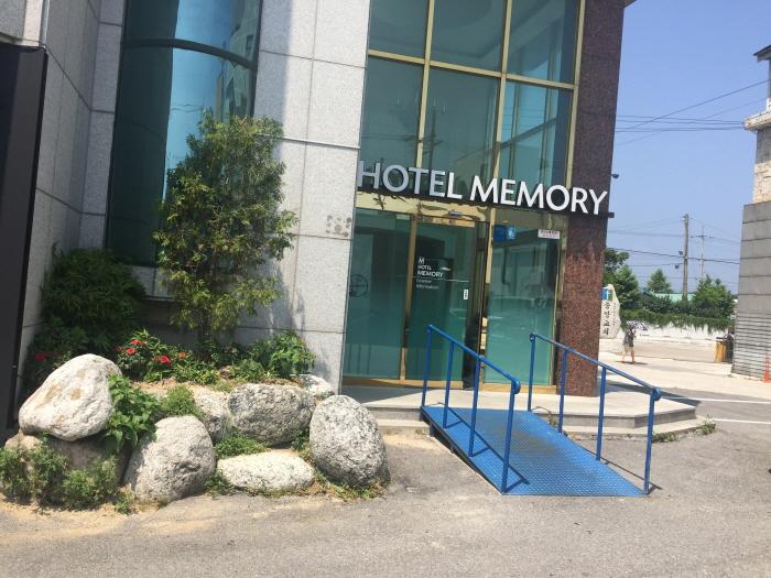 Hotel Memory [Korea Quality] / 호텔메모리 [한국관광 품질인증]