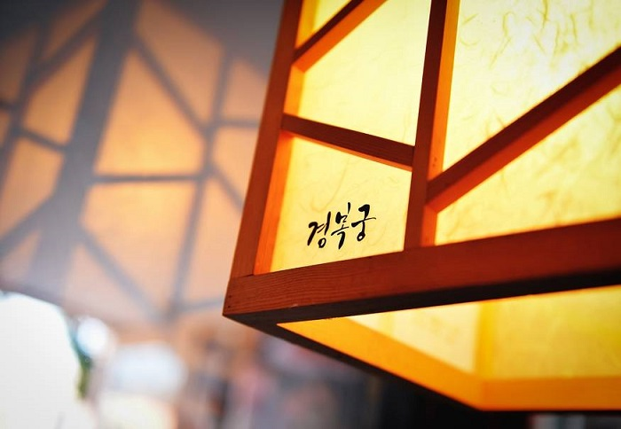 Kyungbokkung 倉洞( 경복궁 창동 )