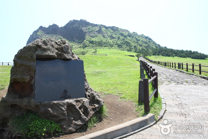 Seongsan Ilchulbong Peak [UNESCO World Heritage] ()
