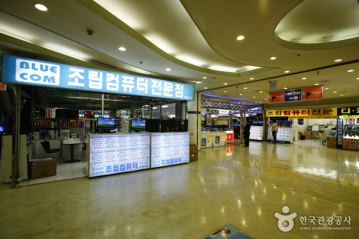 Yongsan Electronics Market ( )