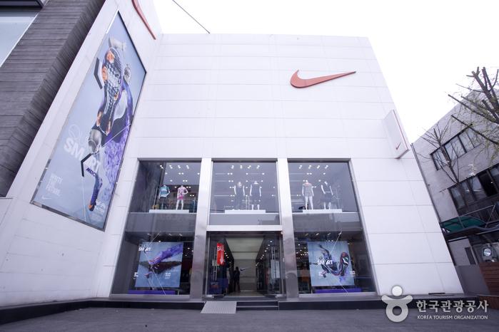 Nike - Munjeong Branch (나이키 (문정점))