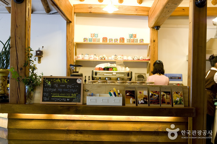 月亮咖啡館 Café Moon(달)