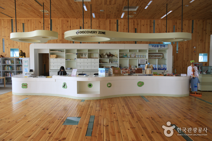 Nakdong Estuary Eco-Center (낙동강하구에코센터)