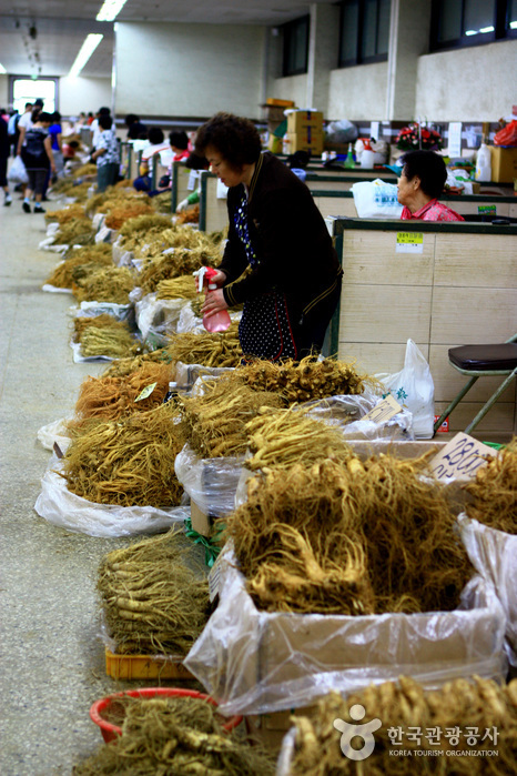 Geumsan Ginseng Market ( )