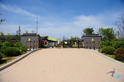 Ewhawon Garden (이화원)