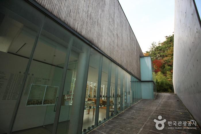 Uijae-Kunstmuseum (의재미술관)