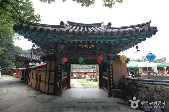 극락사(서울)