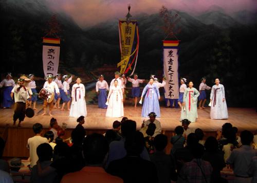 진도 토요민속여행 상설공연 2018  사진