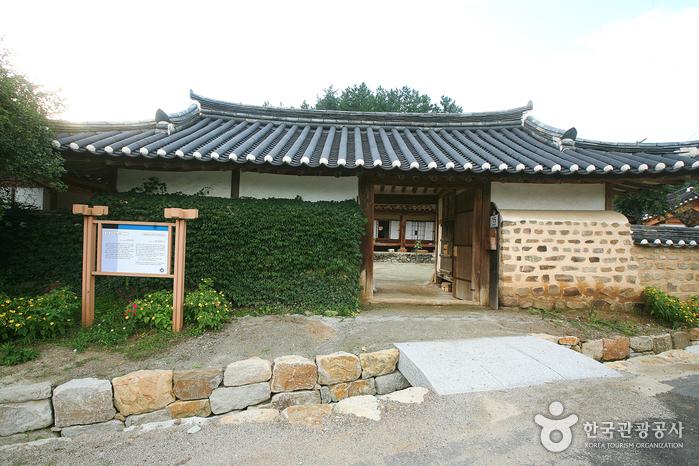 달성 삼가헌 고택