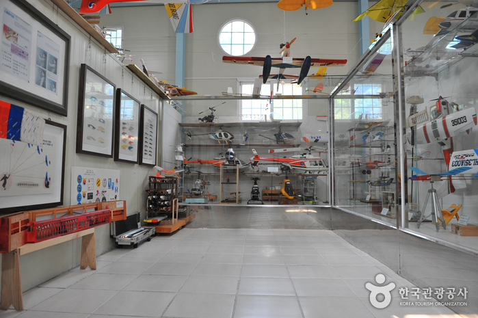 모형항공기박물관