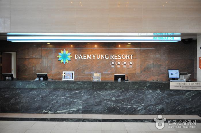 Daemyung Resort - Yangpyung (대명리조트 양평)
