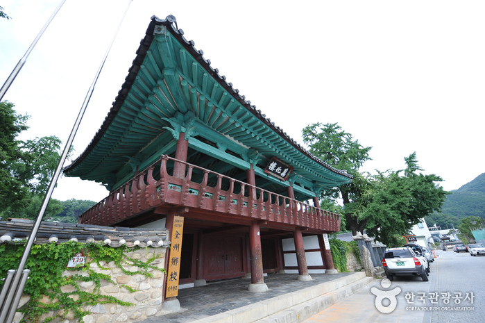 Jeonjuhyanggyo Confu...