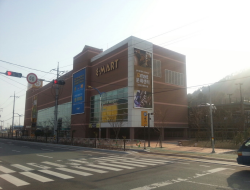 E-mart - Sacheon Branch (이마트 사천점)