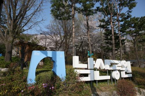 Namsan Park - Seoul ...