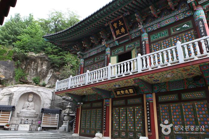 묘각사(서울)