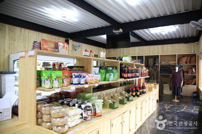 늘푸른농산물판매