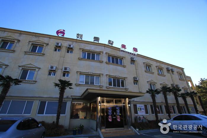 海金剛ホテル(해금강호텔)
