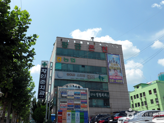 Gold Spa (Hwanggeum Oncheon) (황금온천)