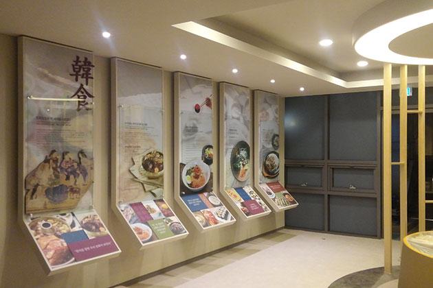 韓国伝統文化殿堂(한국전통문화전당)