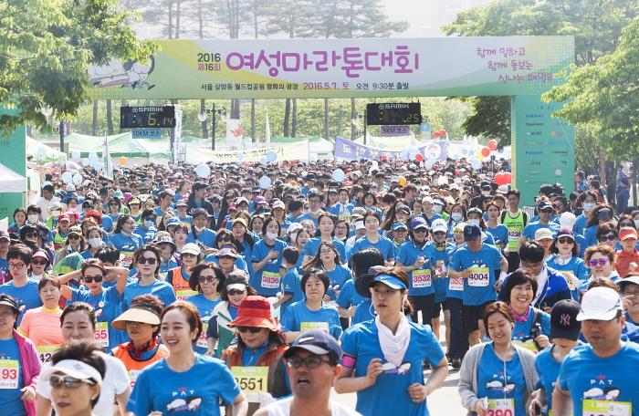 여성마라톤대회 2019