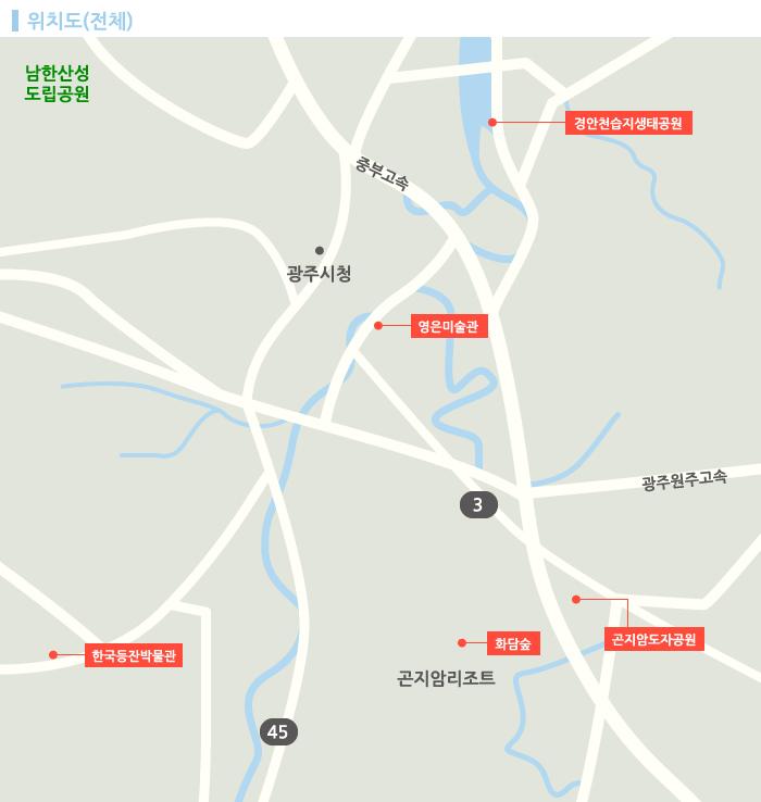 경기도 광주시 중심 주요 관광지를 점으로 표현한 지도