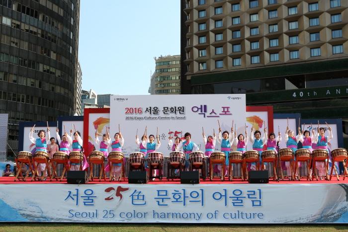 서울 문화원 엑스포 2017  사진1