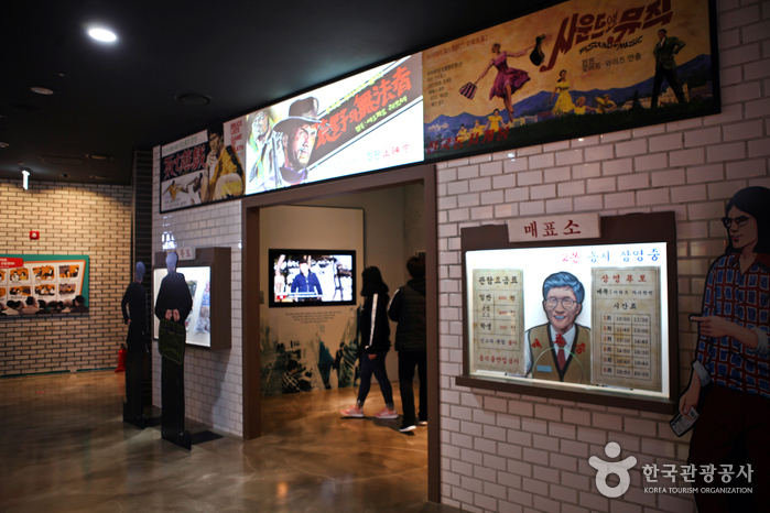 釜山映画体験博物館(부산영화체험박물관)