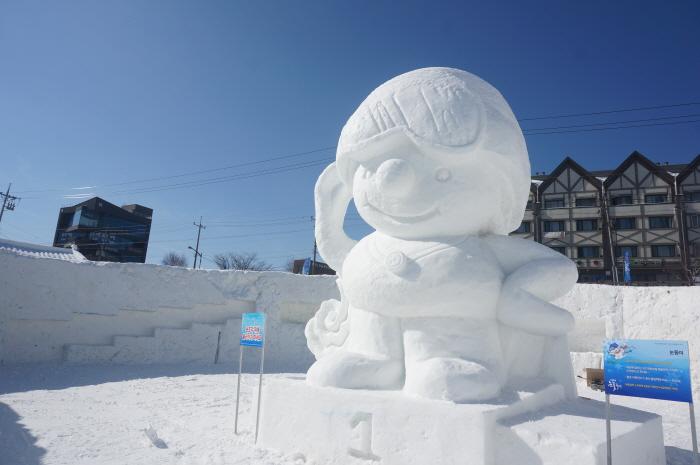 대관령 눈꽃축제 2018 사진1