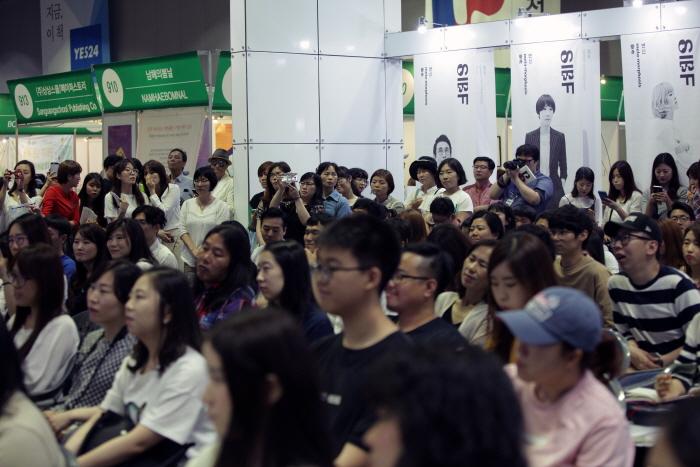 Seoul International Book Fair (서울국제도서전)