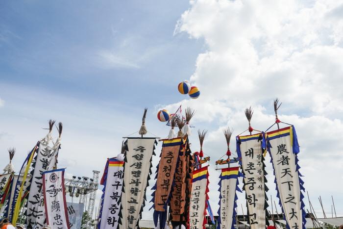 Korean Folk Art Festival (한국민속예술축제 및 전국청소년민속예술제)