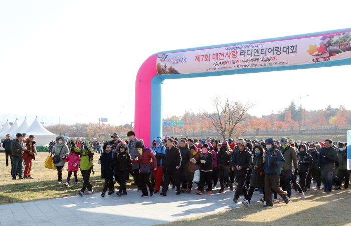 대전사랑 스마트엔티어링 대회 2018