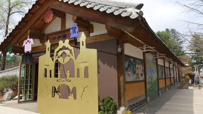 남이섬 '안데르센의 동화나라 : 인어공주부터 백조왕자까지' 2019