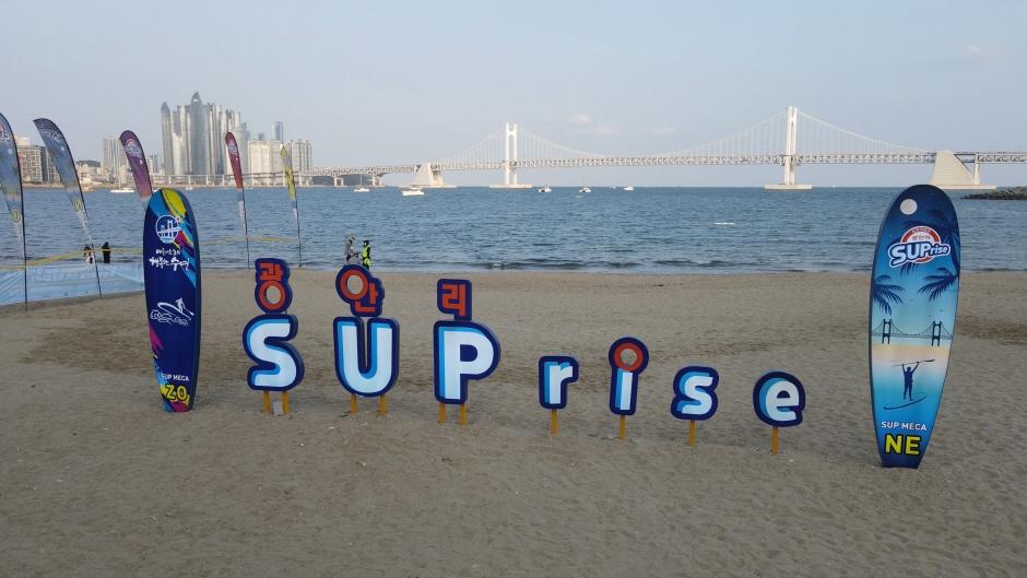 광안리 SUP Zone