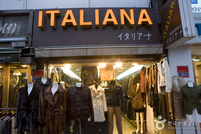 Italiana (이탈리아나)