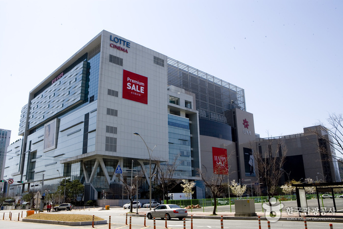 Lotte Department Store - Centum City Branch (롯데백화점-센텀시티점)