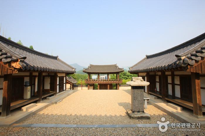 숭현서원지