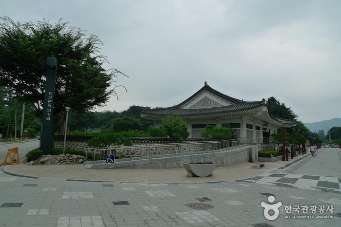 Historische Stätte des Philosophen Dasan (다산유적지(남양주))