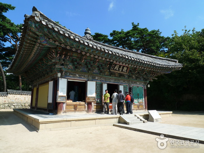 photo about Bulguksa Temple