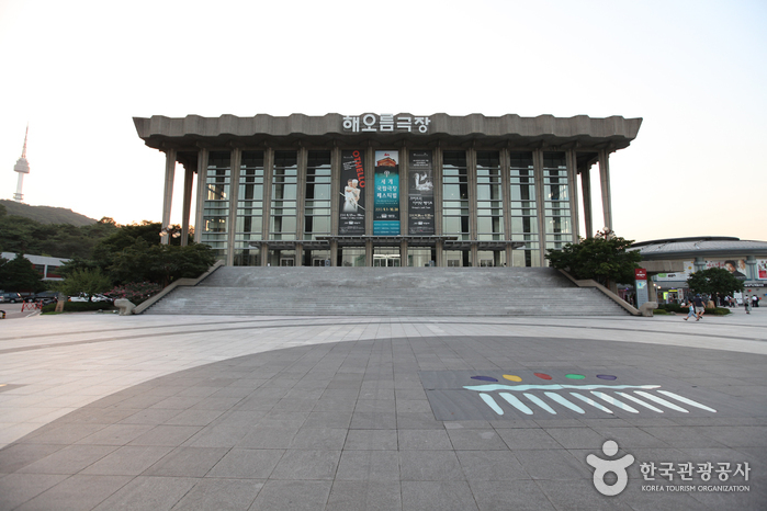 National Theater of Korea (국립중앙극장)