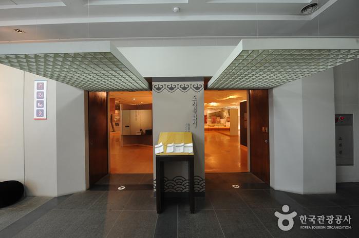 Музей керамики Кёнги (경기도자박물관)17