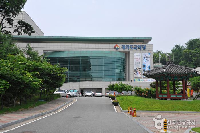 Центр традиционных исполнительских искусств провинции Кёнги-до4