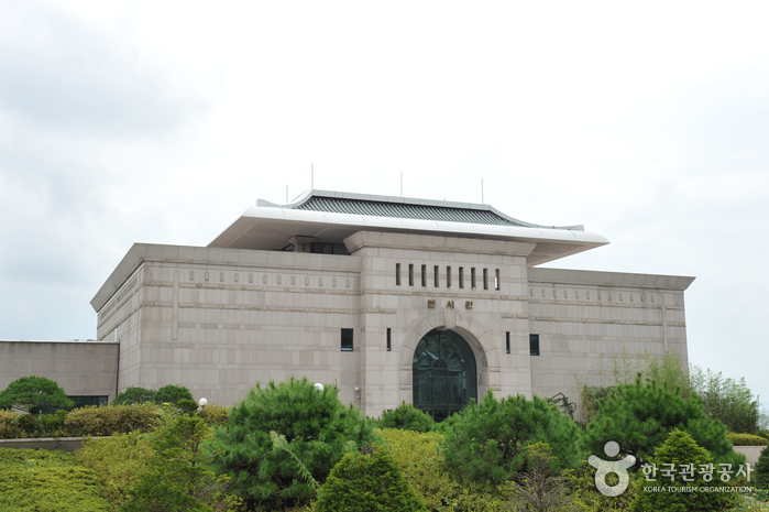 Mokpo Culture & Arts Center (목포문화예술회관)