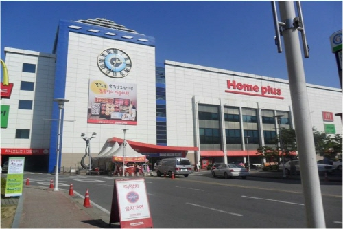 Home Plus - Gimpo Branch (홈플러스 - 김포점)